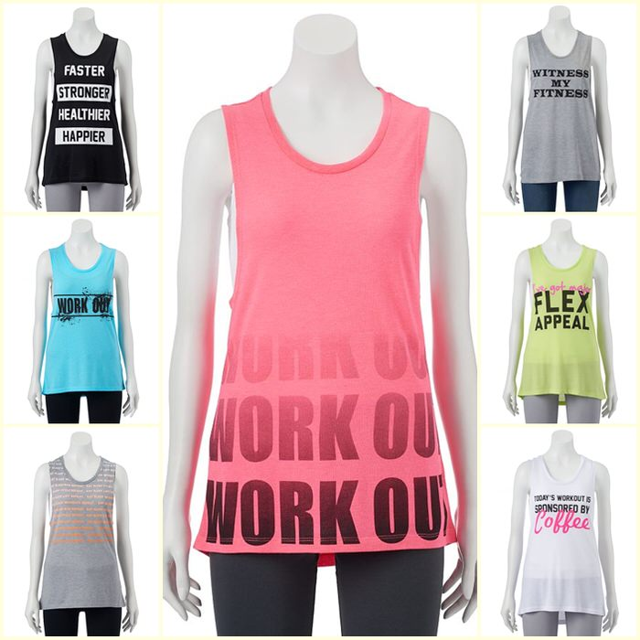 2016 Motivational Workout Tops Kohls 4_1