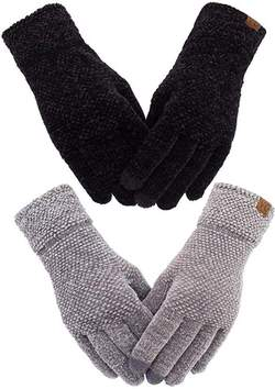Amazon Texting gloves chenillen